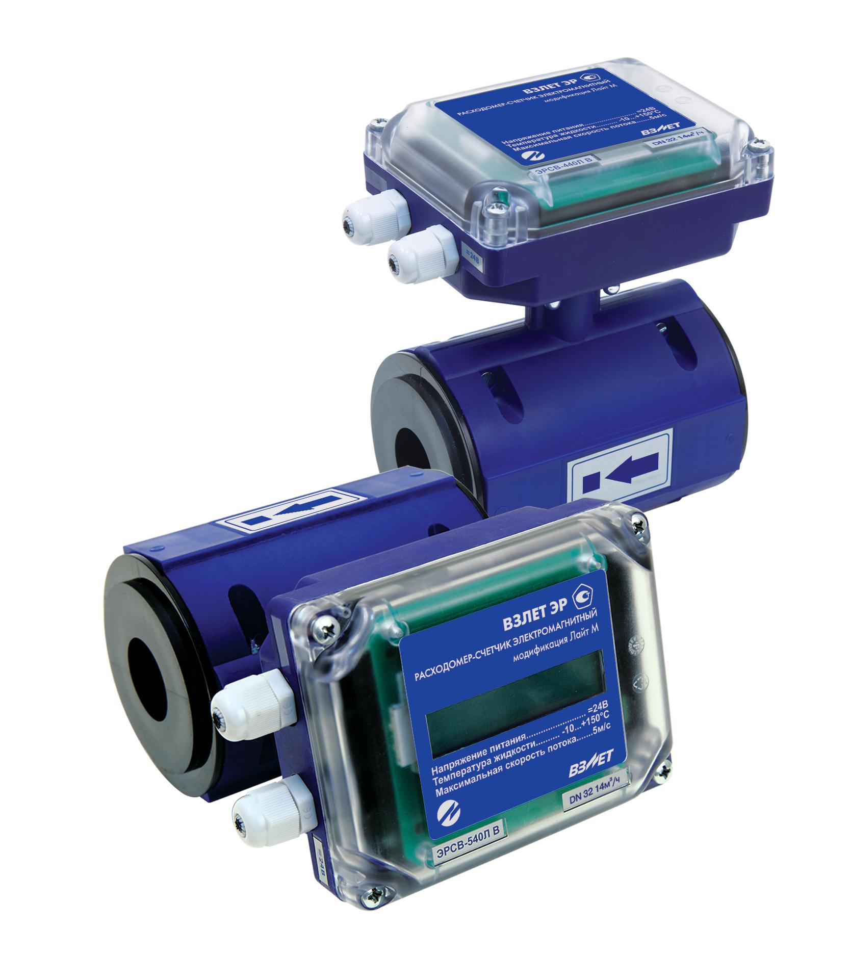 Расходомер-счетчик электромагнитный Взлет ЭР модицикация ЛайтМ испорлнения ЭРСВ-440Л В Ду150мм